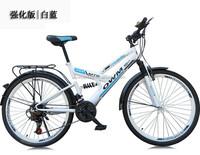 bicicletas mountain bike/mountain bike sale