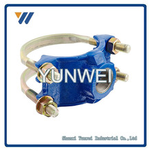 Ductile Iron with Stainless Steel 304 Straps Repair Clamp, Service Saddle, Stainless Steel Bolt