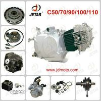 Motorcycle gasoline engine for bicycle C50/70/90/100/110