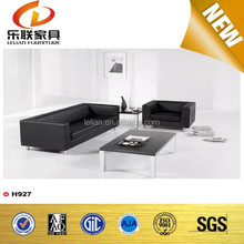 modern leather sofa contemporary sofa loung suite leather sofa H-927