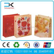 Promotional printing shopping bag, bio-degradable plastic shopping bag