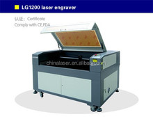 jeans manufacturing machinery/rubber stamp/leather belt laser engraving cutting machine