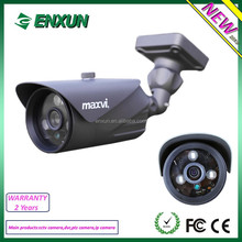 "1/4""CMOS IR-Cut filter 2.8-12mm 5Mega Pixel CCTV camera"