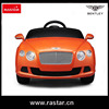 Rastar 2015 hot sell licenced kids electric car ride on with remote control