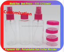 Cosmetic Plastic Bottle / Blow Molding Plastic Manufacturer / Blow Molded Plastic Product