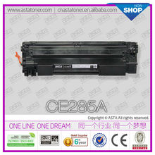 for hp 285a toner cartridge compatible hp toner cartridge 285a CE285A toner for hp 285a toner cartridge 85a suppler for hp 285a