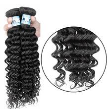 Aliexpress wholesale cheap brazilian deep wave hair top grade 8a virgin 100 remy human hair deep wave