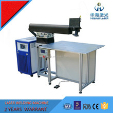 Huahai laser 200 amp welding machine for channel letter
