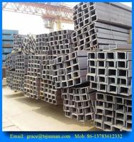 alibaba.com U channel steel bar Section