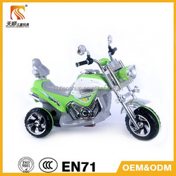 2015 children electric motorcycle