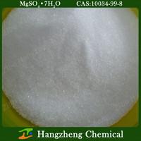 Epsom Salt for Fertilizer