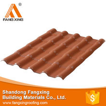 Gold supplier China royal tile ,synthetic resin roofing tile, villa roof stone coated roof tile