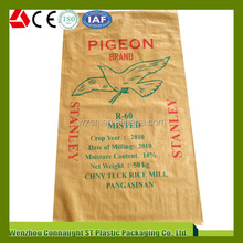 China new design popular Animal-feed Pp Woven Bag Packing