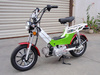 mature technology best selling cheap 39cc gas moped chopper motorcycles NM08-2