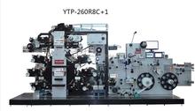 high speed letterpress 2 colors printing machine
