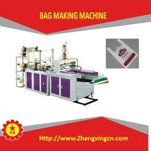 factory direct-sale plastic poly bag making machine for sale