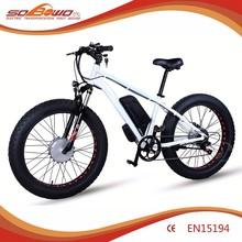Sobowo S19 White Cruise Fishing Electric Bicycel with 130-150 km long range