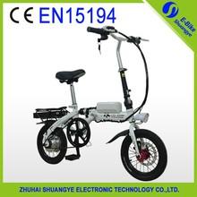 14 inch Folding electric chopper bike A2-F14