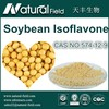 Soybean Extract Soy Isoflavone 20%,40%