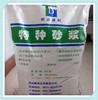 Factory production of anti-corrosion acrylic waterproof coating