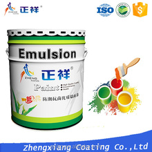High Quality Interior Wall Emulsion Paint