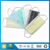 Ear-Loop Face Mask Disposable Health And Medical Product Disinfected Surgical Supplies