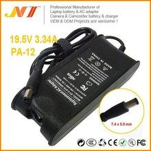 Notebook accessories for Dell LA65NS0-00 PA-12
