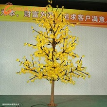 H: 2.2m 1620leds yellow maple trees outdoor decoration