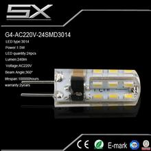 12v 5w car auto high brightness light smd led g4 bulb factory