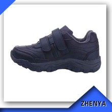 2015 Cheap Hiking Shoes For Men