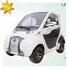 2015 hot sale 2 seats electric car