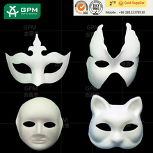Brand new mask pictures for kids with high quality