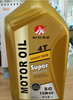 4T Motorcycle Oil motorcycle engine oil