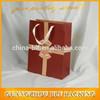 BLF-PB1041)texture paper bag