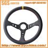2014 Hot Sale 350MM Racing Car Steering wheel