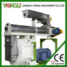2 years warrantly high quality small animal livestock feed pellet mill
