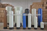 frp fiberglass water tank for water purification / swimming pool /fish tank
