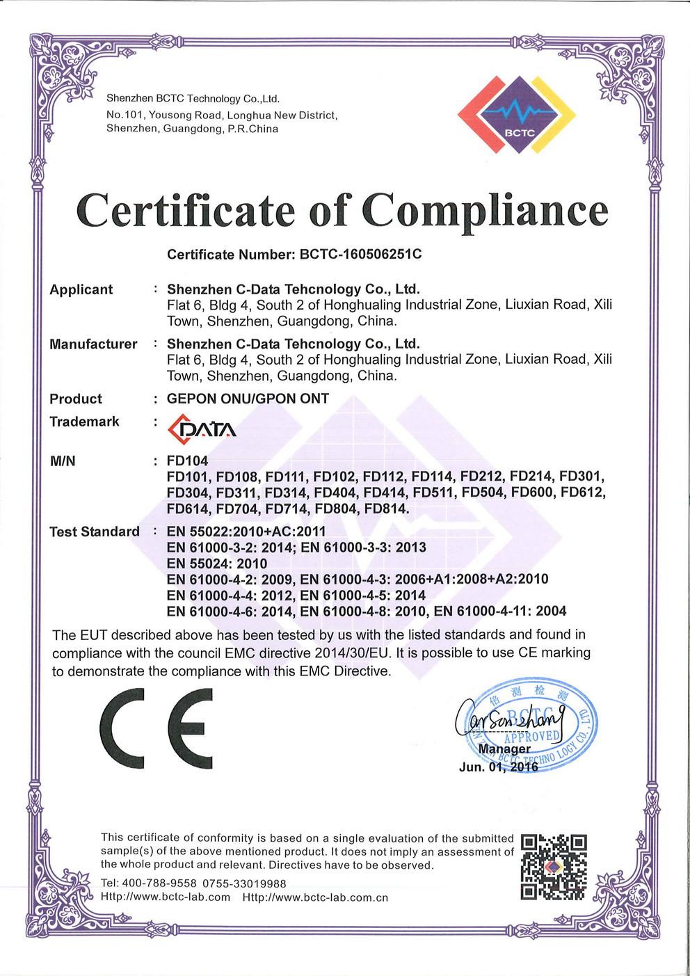 GEPON,GPON ONU CE EMC Certificate_