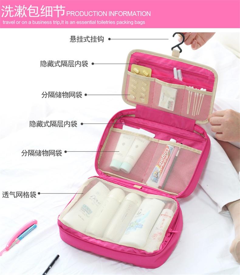 fashion cosmetic bag (23).jpg