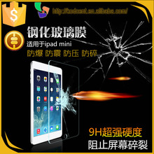 Touch clear anti blue light laptop tempered glass screen protector for ipad mini 2 3