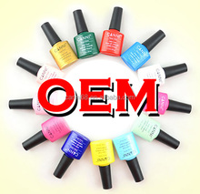 30917h brand your own makeup professional facotry oem nail gel polish