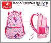 2015 Cute Kids School Backpack For School Girls As Do Child School Bag