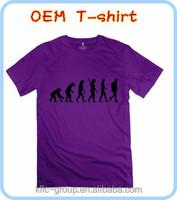 Men's Tshirt - Cute Evolution Hiking Tee