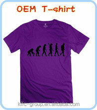 Men's Tshirt - Cute Evolution Hiking Tee