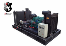 Advanced UH-100DX Series Ultra High Pressure Cleaning System