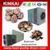 Mushroom agaric dehydrator/drying machine/dryer/drying equipment price