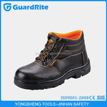 GuardRite brand athletic style working safety shoes