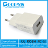 High quality 2.1a 5v mobile phone wall charger for samsung