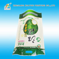 2015 Hot Sale Factory Price Rice Plastic Bag,Plastic Rice Bags,Plastic Bags For Rice Packaging