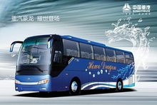 2013 New Design Luxury Bus JK6118HNA